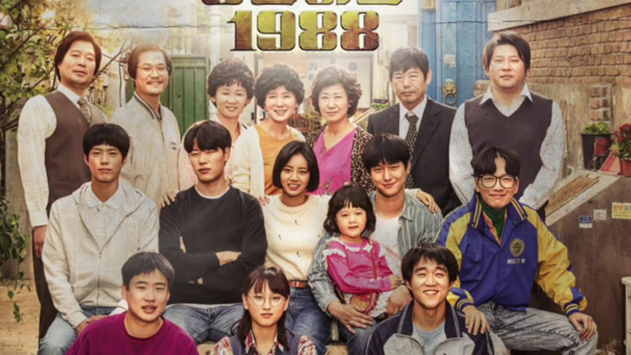 PLAYLIST | REPLY 1988 OST | KPOP SONGS - YouTube